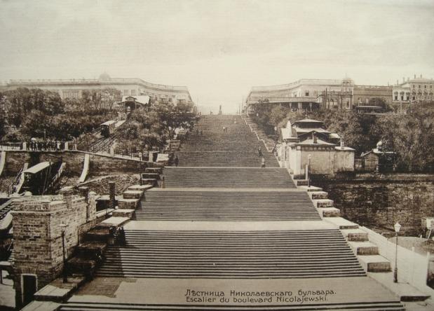 Evacuation 1916: Adieu Bucharest – The WW1 Memoir of Frank Calleja (Part2)
